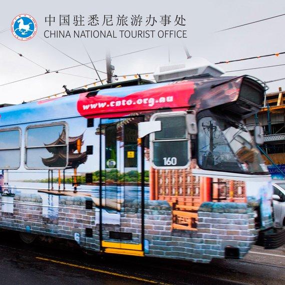 Travel China – Silk Road